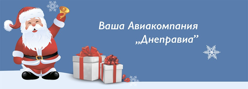 ny_site