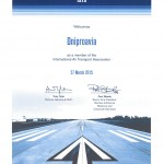 IATA сертификат