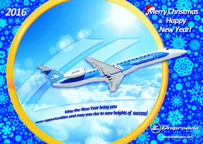 Поздравление С новым 2016 г от Днеправиа